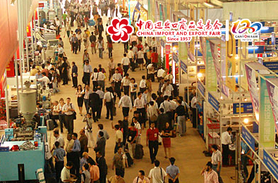 Our company is attending the 120th session of China Import and Export Commodities Fair of 2016