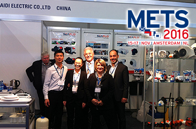 We will attend the METS  Fair of 2016 in Germany