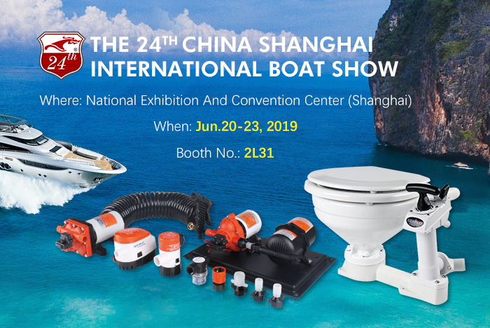 The 24th China Shanghai International Boat Show